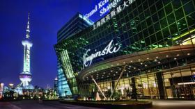 Grand Kempinski Shanghai
